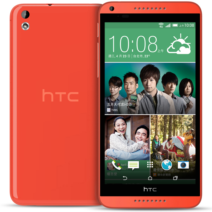 HTC Desire 816 Dual Sim 8GB - Orange